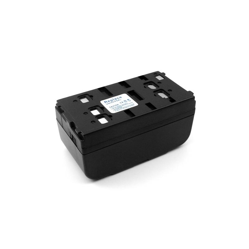 Akku-fuer-Grundig-Camcorder-LC-635E-LC635E-Battery